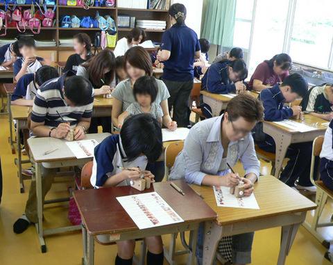 20130623大豊町中学校i.jpg
