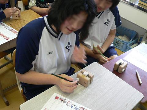 20130623大豊町中学校k.jpg