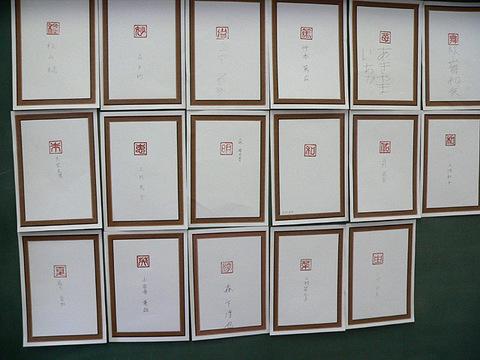 20130623大豊町中学校s.jpg