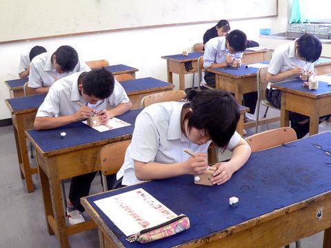 ものづくり20130626嶺北高校i.jpg