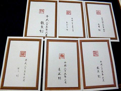ものづくり20130626嶺北高校p.jpg