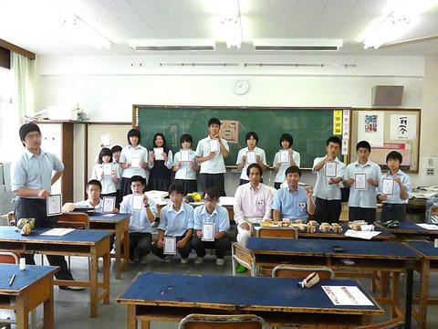 ものづくり20130626嶺北高校q.jpg