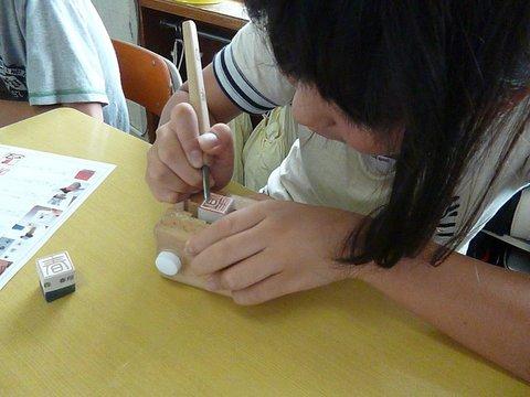 ものづくり20130704昭和小g.jpg