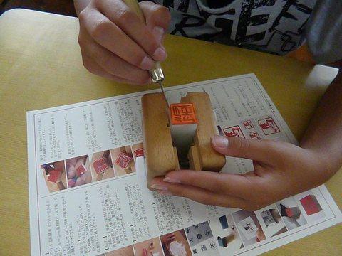 ものづくり20130711昭和小l.jpg