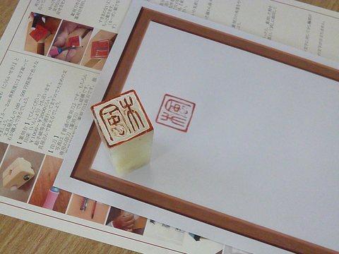 ものづくり20130711昭和小z.jpg