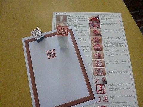 ものづくり20130711昭和小z5.jpg