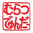 muratu_ins.jpg