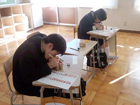 hashigami02.jpg